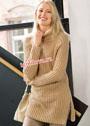Удлиненный свитер цвета карамели, с рельефным узором. Спицы