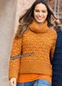 Оранжевый свитер с узором из протянутых нитей. Спицы