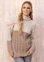 Бежево-белый свитер с узорами из кос. Спицы