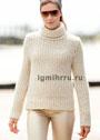 Белый теплый свитер из полупатентного узора. Спицы