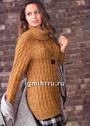 Теплый удлиненный свитер цвета охры с косами. Спицы