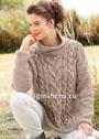 Бежевый свитер с крупным арановым узором. Спицы