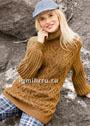 Коричневый свитер с миксом разнообразных узоров. Спицы