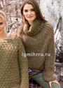 Оливковый свитер, связанный полупатентным узором. Спицы