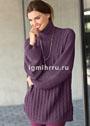 Теплый фиолетовый свитер оверсайз с мелкими косами. Спицы