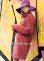 Удлиненный красный свитер из полупатентного узора. Спицы