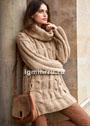 Бежевый объемный свитер с большим воротником. Спицы