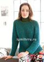 Зелено-синий теплый свитер, связанный патентным узором. Спицы