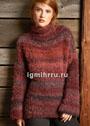 Меланжевый свитер из меховой пряжи в красно-коричневых тонах. Спицы