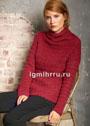 Красный свитер из полупатентного узора с резинкой. Спицы