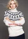Теплый свитер с эскимосским узором на круглой кокетке. Спицы