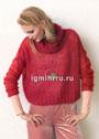 Красный мохеровый свитер с объемным драпирующимся воротником. Спицы