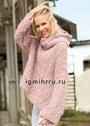Объемный розовый свитер с косами. Спицы