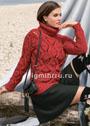 Красный свитер из толстой пряжи, с крупным ажурным узором. Спицы