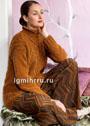 Золотисто-коричневый свитер с косами. Спицы
