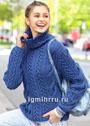 Теплый синий свитер с косами. Спицы