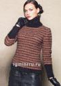 Пестрый полосатый свитер с черной отделкой. Спицы