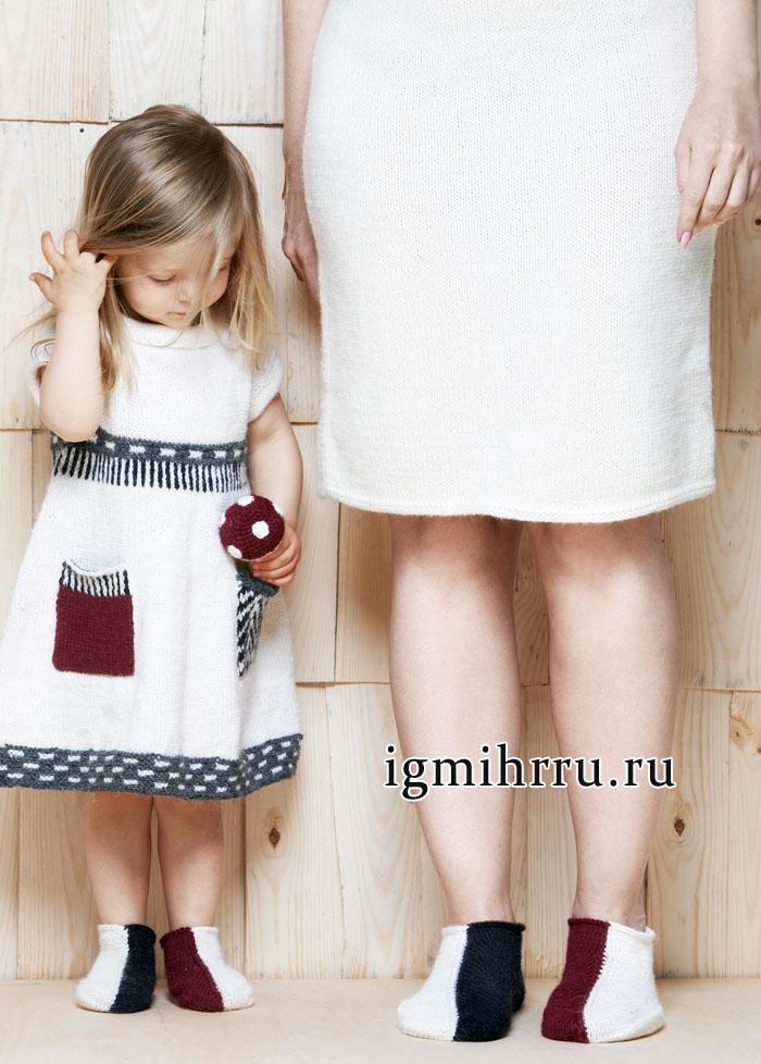 Теплые трехцветные тапочки для мамы и дочки, от финских дизайнеров. Вязание спицами и крючком