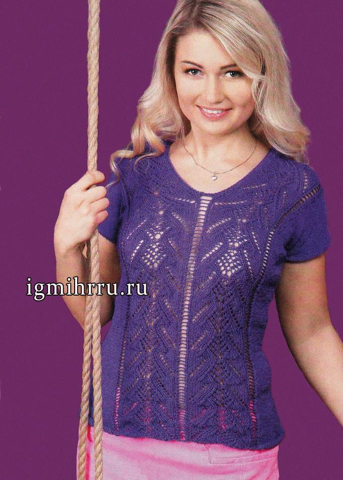 Ажурный топ модного фиолетового цвета. Вязание спицами