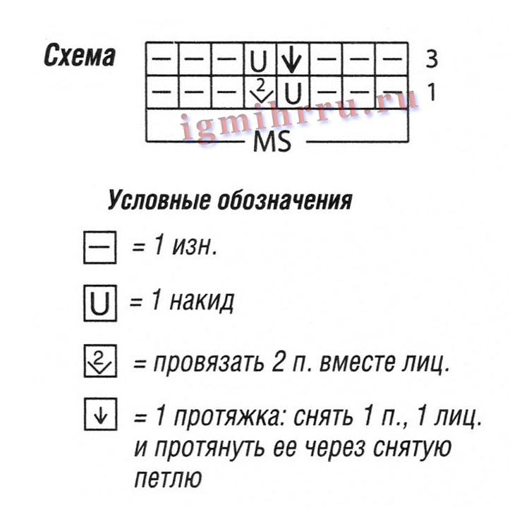 http://igmihrru.ru/MODELI/sp/top/166/166.2.jpg