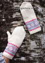 Готовимся к зиме! Белые шерстяные варежки с орнаментом. Спицы