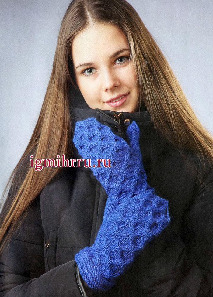 Готовимся к зиме! Синие варежки с объемным узором. Вязание спицами