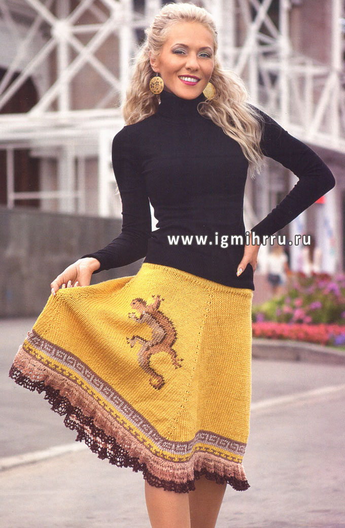 Оригинальная юбка 4-х клинка с вышивкой Ящерица. Спицы