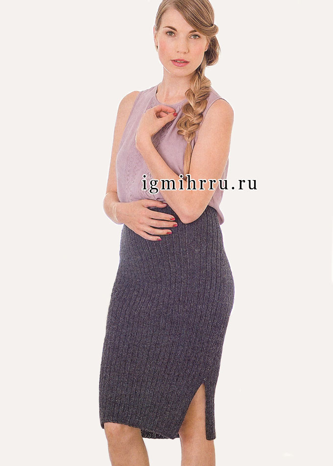 Прямая серая юбка с боковым разрезом, от финских дизайнеров. Спицы