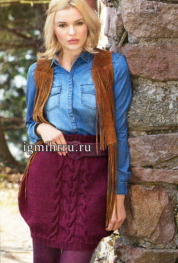 Бордовая юбка-баллон с узорами из кос, связанная вкруговую, от немецких дизайнеров. Вязание спицами