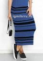 Синяя длинная юбка с черными полосами. Спицы